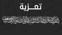 بقلم: عبد الفتاح ولد اعبيدن